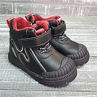 Ботинки с прорезиненным носиком с бордовой оконтовкой