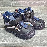 Ботинки с прорезиненным носиком с синей оконтовкой