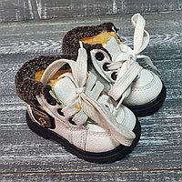 Ботиночки белые футбол