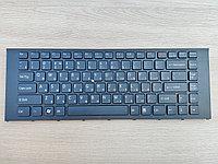 Клавиатура для ноутбука Sony VPC-EA RU