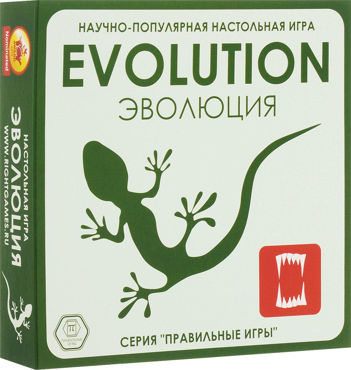 Настольная игра: Эволюция
