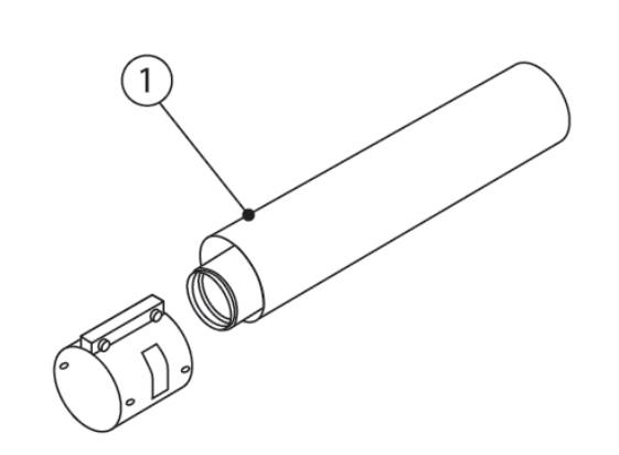Удлинитель 0,5 м. DN 60/100- 0020257007