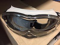 eBay UVEX Ultrasonic 9302-285 Safety Goggles