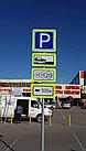 Знаки дорожные Алматы, фото 5