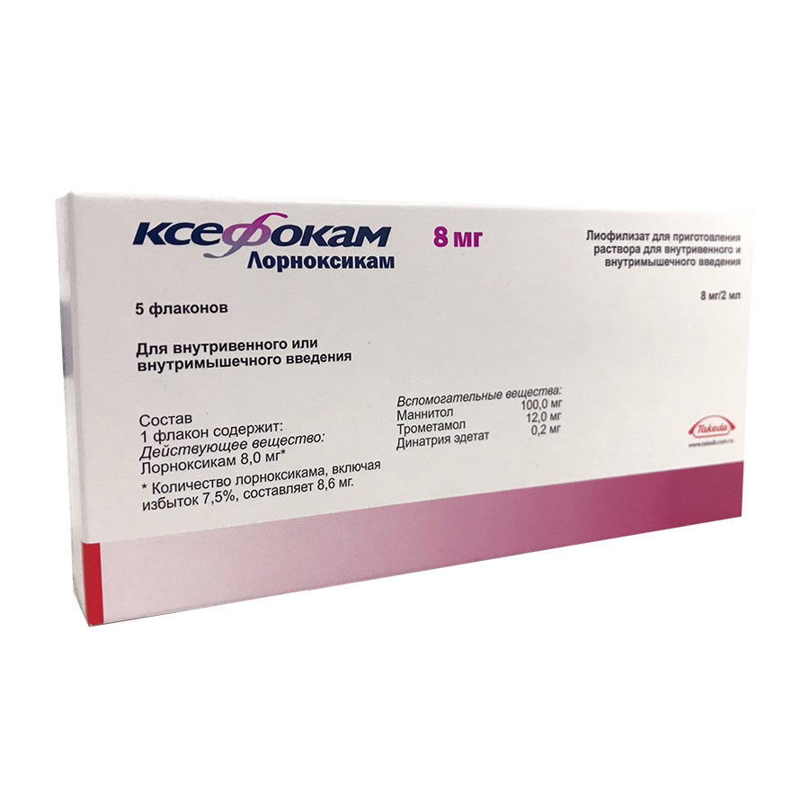 Ксефокам 8 мг 2мл №5 ампулы