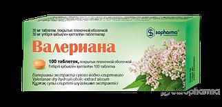 Валериана 30мг №100 таблетки Sopharma