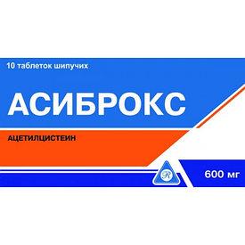 Асиброкс шип . таб 600 мг № 10