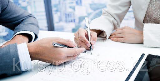 Коллективный договор. Социальное партнерство и коллективные отношения в сфере труда