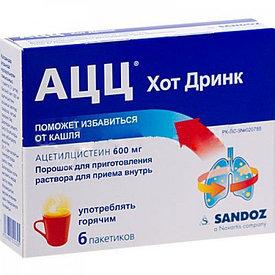 АЦЦ  Хот Дринк 600 мг 3г№6