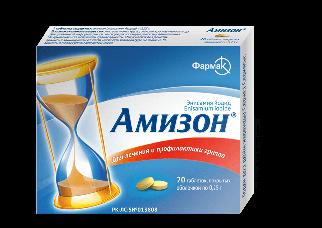 Амизон 250 мг №20 таблетки