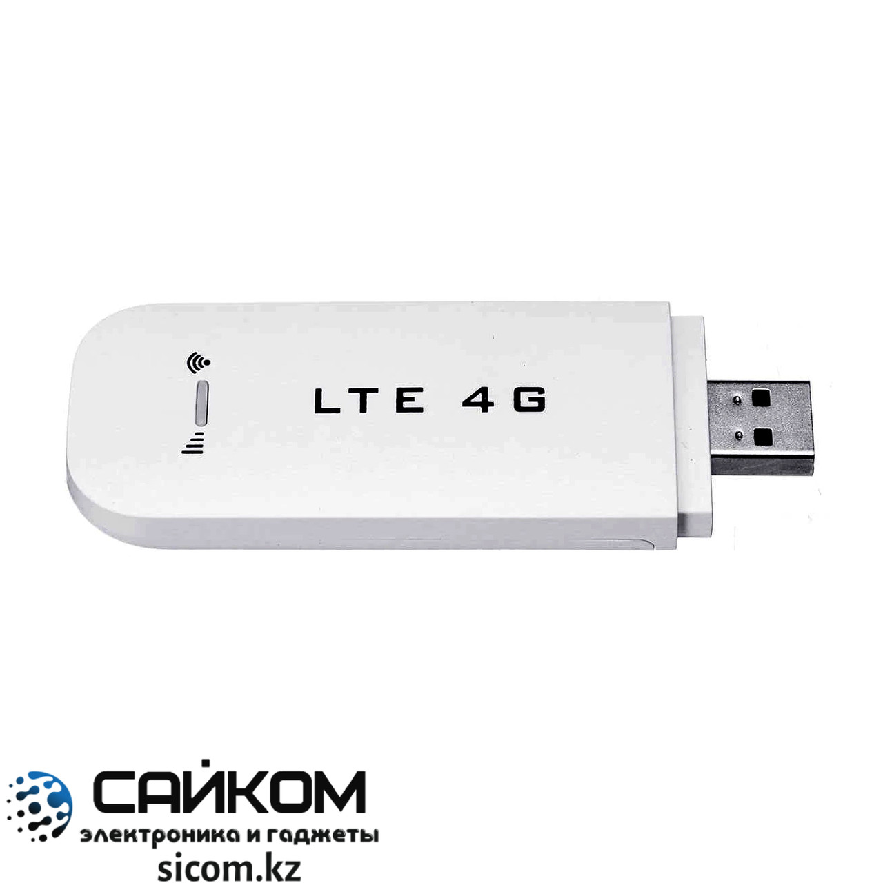 4G USB Wi-Fi Wireless Модем Altel, Tele 2, Activ, Beeline / 150 Мбит/с - фото 3