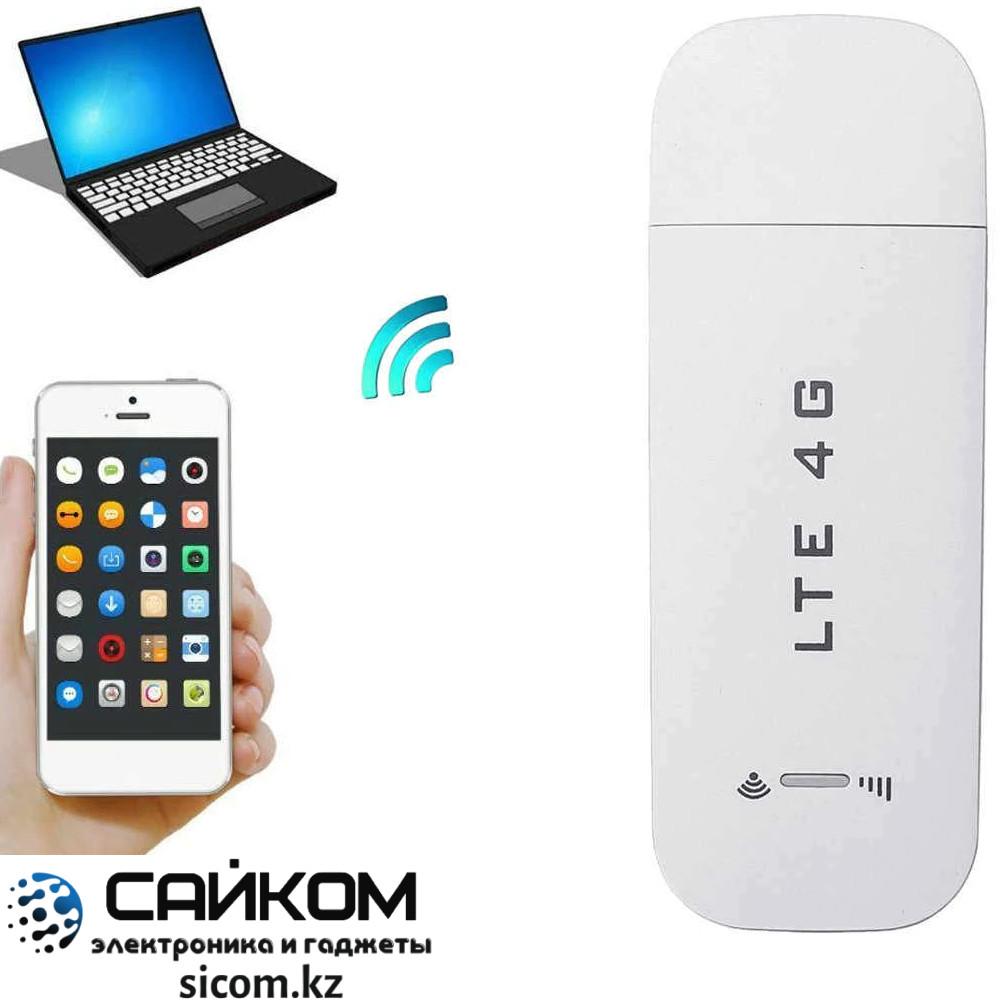 4G USB Wi-Fi Wireless Модем Altel, Tele 2, Activ, Beeline / 150 Мбит/с - фото 5