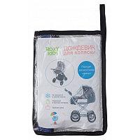 Roxy Kids (Россия) Дождевик Roxy Kids на коляску универсальный со светоотражателем в сумке -