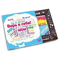 Шоколад Chokocat Верь в себя, 12 шт.