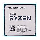 Процессор AMD Ryzen 7 3700X 3,6Гц (4,4ГГц Turbo) AM4, 4Mb, L3 32Mb, Wraith Prism with RGB LED BOX. С