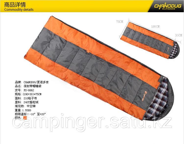 Спальный мешок FX-8862 - фото 3