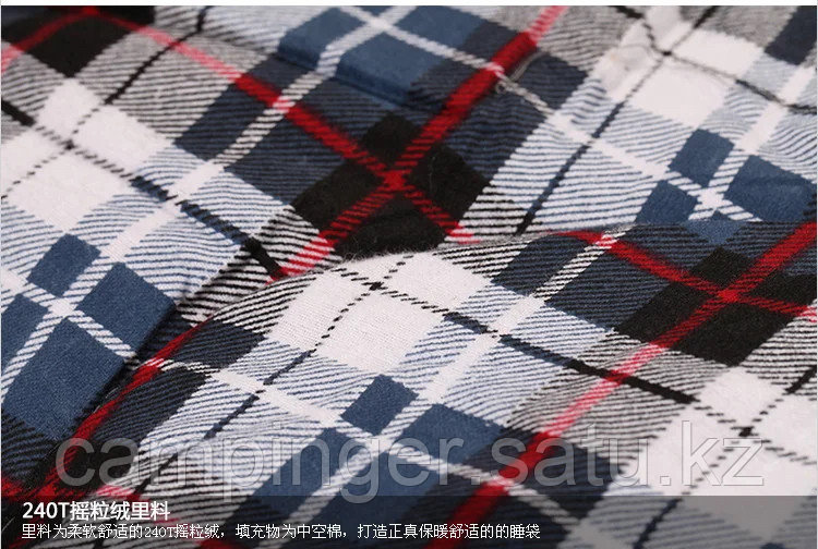 Спальный мешок FX-8862 - фото 4
