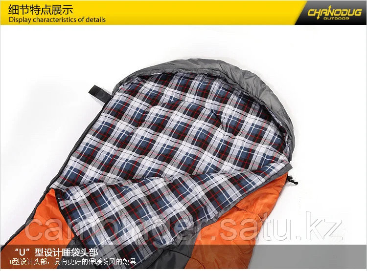 Спальный мешок FX-8862 - фото 2