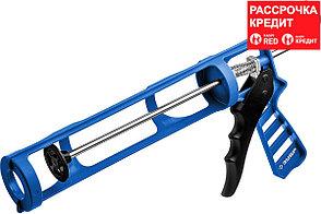 ЗУБР 310 мл, скелетный, антикапельная система, пистолет для герметика Оса 06632