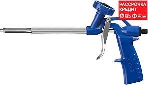 DEXX пистолет для мотажной пены 06871