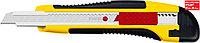 STAYER 9 мм, сегментированное лезвие, автосоп HERCULES-9, нож 0903_z01