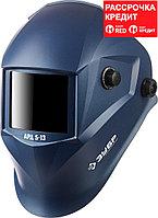 ЗУБР затемнение 4/5-8/9-13, маска сварщика с автоматическим светофильтром АРД 5-13 11070 Профессионал