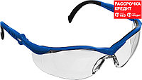 ЗУБР прозрачный, регулируемые дужки, очки защитные Прогресс 9 110310_z01
