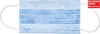 ЗУБР 5 шт, трехслойная, маска техническая защитная 11107-H5