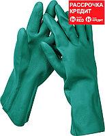 ЗУБР XL, повышенной прочности с х/б напылением, гипоаллергенные, стойкие к кислотам и щелочам, нитриловые