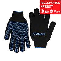 ЗУБР L-XL, 10 пар, с ПВХ покрытием (точка), перчатки трикотажные утепленные МПП-7 11462-H10