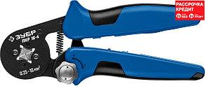 ЗУБР 0.25-16 мм², для втулочных наконечников, пресс-клещи ПКР-16-4 22693