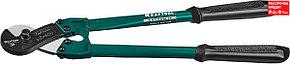 KRAFTOOL 29х600 мм, тросорез профессиональный EXTREM-14 23339-60