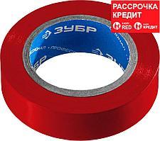 ЗУБР 15 мм х 10 м, изоляционная лента пвх электрик-10 1233-3_z02 Профессионал
