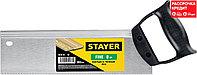 STAYER 8 TPI, 300 мм, ножовка с обушком для стусла (пила) Fine 1536-30_z01