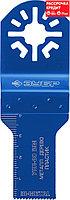ЗУБР 20 x 40 мм, универсальная прямая пильная насадка УПП-20 BIM 15561-20 Профессионал