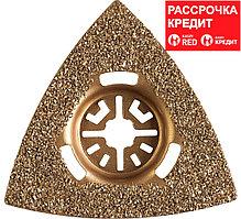 ЗУБР сторона 80 мм, треугольная, шлифовальная насадка c карбид-вольфрамовым напылением ШВТ-80 15563