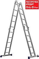СИБИН число ступеней 4 х 5, алюминий, лестница-трансформер ЛТ-45 38853