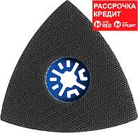 ЗУБР 93 x 93 x 93 мм, платформа для шлифлистов ПШЛ-93 15570-93 Профессионал