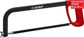 ЗУБР 65 кгс, ножовка по металлу MX-100 15761_z02