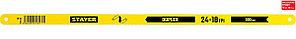STAYER 24/18 TPI, 300 мм, 50 шт., полотно для ножовки по металлу Duplex 1589-02_z01