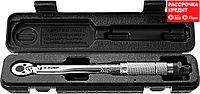 """ЗУБР 1/4"""", 2-24 Нм, динамометрический ключ 64091-025_z01"""