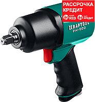 "KRAFTOOL 1/2"", 880 Нм ударный пневматический гайковерт PW-900 64210"