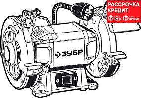 ЗУБР d125 мм, 200 Вт, профессиональный заточной станок ПСТ-125