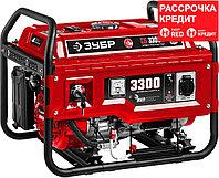 ЗУБР 3.3 кВт, с электростартером, бензиновый генератор СБ-3300Е