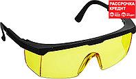 STAYER жёлтый, регулируемые по длине дужки, очки защитные OPTIMA 2-110453_z01