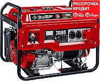 ЗУБР 7 кВт, с электростартером, бензиновый генератор СБ-7000Е-3