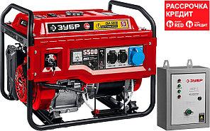 ЗУБР 5.5 кВт, с автозапуском, бензиновый генератор СБА-5500