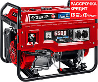 ЗУБР 5.5 кВт, с электростартером, (бензин / газ), генератор гибридный СГ-5500Е