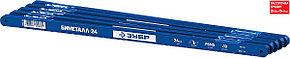 ЗУБР 24 TPI, 300 мм, 50 шт., полотно для ножовки по металлу БИМЕТАЛЛ-24 15855-24