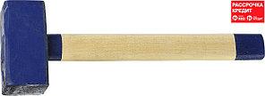 СИБИН 2 кг, с деревянной рукояткой, кувалда 20133-2